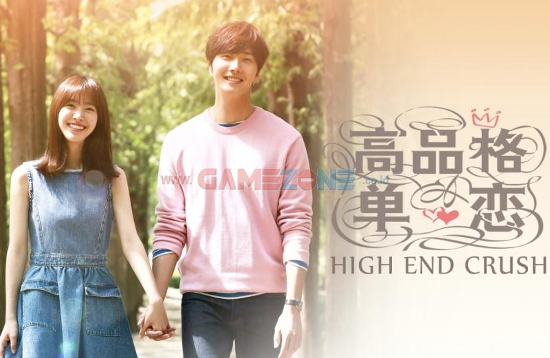 HIGH END CRUSH (2015) Sinopsis