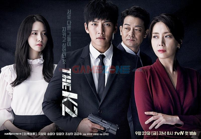 THE K2 (2016) Sinopsis dan Download