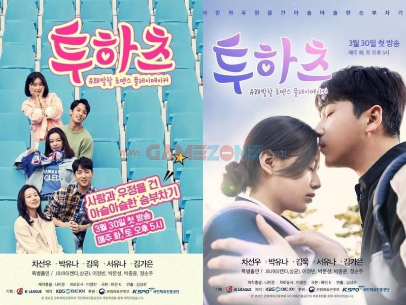 TWO HEARTS (2019) Sinopsis dan Download